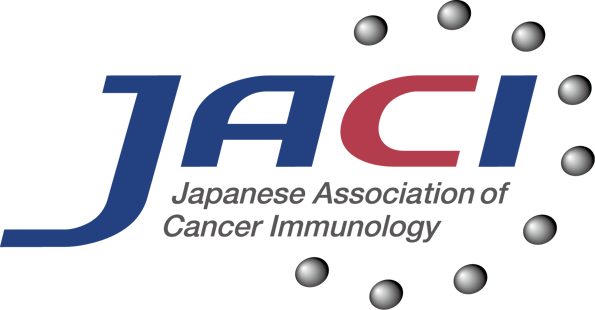 日本がん免疫学会